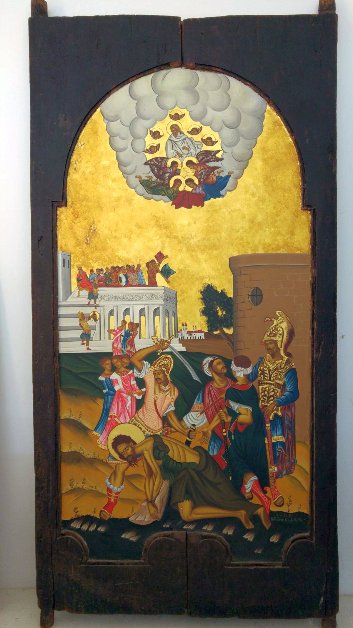 Nikos Klironomos - Painting